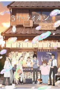 3-gatsu no Lion 2nd Season