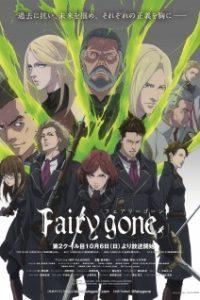 Fairy Gone Season 2