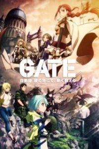 Gate Season 1