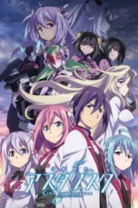 Gakusen Toshi Asterisk Season 2