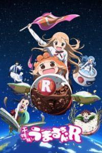 Himouto! Umaru-chan Season 2