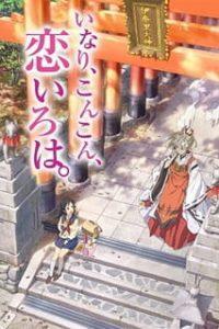Inari, Konkon, Koi Iroha.