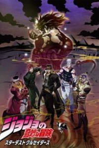 JoJo no Kimyou na Bouken : Stardust Crusaders Season 2