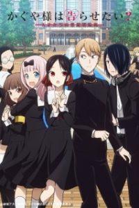 Kaguya-sama wa Kokurasetai Season 2