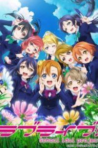 Love Live! School Idol Project Season 2