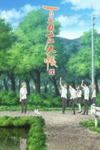 Natsume Yuujinchou Season 6