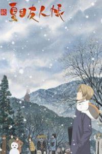 Natsume Yuujinchou Season 2