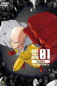 One Punch Man Season 2 Specials
