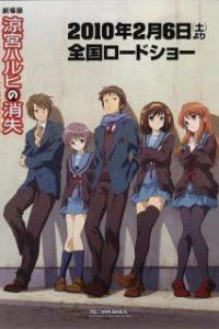 Suzumiya Haruhi no Yuuutsu Movie