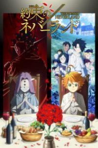 Yakusoku no Neverland Season 2
