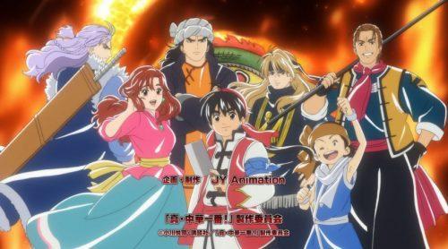Shin Chuuka Ichiban! Season 2