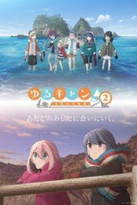 Yuru Camp△ Season 2