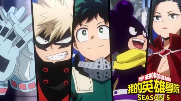Boku no Hero Academia Season 5