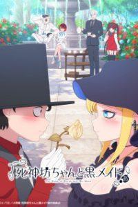 Shinigami Bocchan to Kuro Maid.