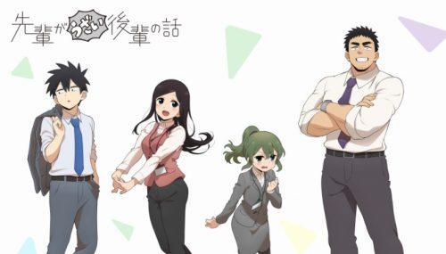 Senpai ga Uzai Kouhai no Hanashi